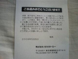 TS3D0392.JPG